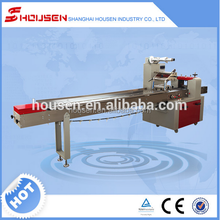 HOUSEN120/320/450 Food/cake/candy/biscuit /bread/bakery/snack Packing Machine