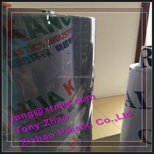 New Arrive ZIZHAOPVC SHEETgrey/white pvc plastic sheet/pvc black