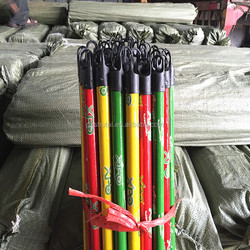 Colorful cover vanished broom handle/stick with hook and screw