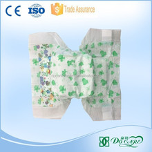 Lovely diapers for baby with high quality