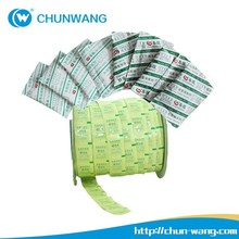 2015 hot selling food grade molecular sieve oxygen absorbers and mylar bags