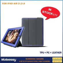 dustproof smart leather case for ipad 2 3 4