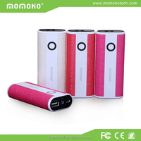 Momoho2015 new design PU leathe hot selling 6000mah power bank mobile phone built in charging cable