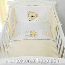 baby waffle cot bumper bedding set