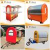 mobile shop trailer