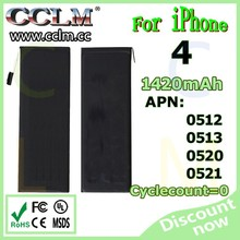 Mobile phone battery for iphone 4 battery
