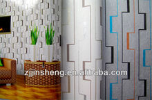 PVC wallpaper ,fashion design modern design korea/cheap wallpaper/china wallpaper--PLATO