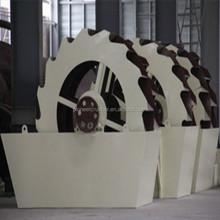 new type and design XSD series sand washing machine