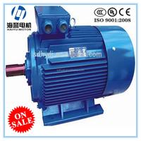 shandong haiyu YX3 high efficiency series 3 phase electric motor and ac generator head