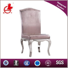 B8053 Formal living room furniture for luxury leisure chair
