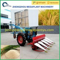 Agriculture machinery mini rice and wheat cutting machine
