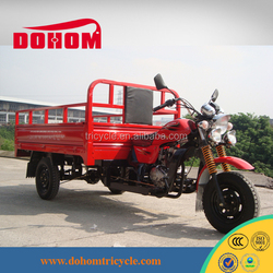 hot selling good quality RED china three wheel motorcycle wholesale