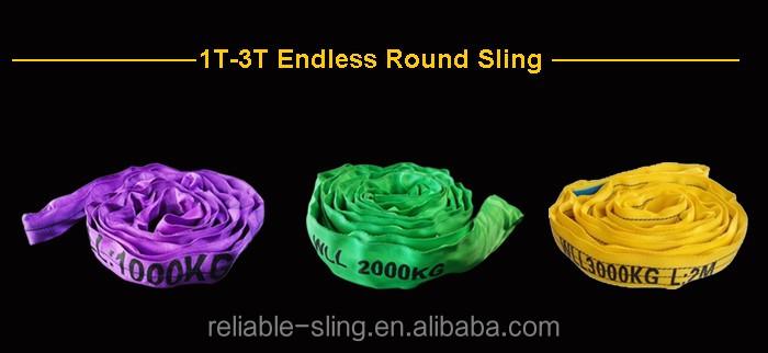 4 round sling 1.jpg