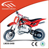 49cc racing motorcycle china factory direct (LMDB-049B)