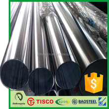 420 sandvik stainless steel pipe price per kg