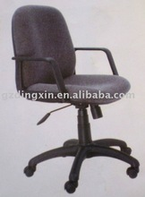 office chair (DX-C621 )