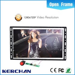 "Best selling high quality mipi supermarket 7"" commercial lcd ad player"