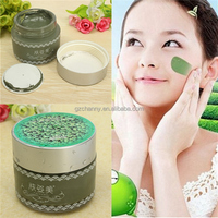 Unisex Green Mud Bean Whitening Clean Purify Shrink Acne Blackhead Oil Control Facial Mask
