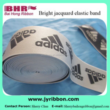 Polyester soft jacquard durable elastic band for underwear