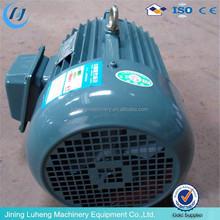 electric fan motor /car electric motor/three wheel electric motor bike