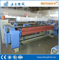 Dobby shedding cotton fabric weaving used air jet power loom