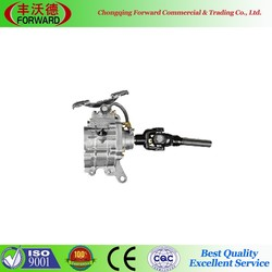 2015 hot sale 260cc reverse gear for three wheel motorcycle
