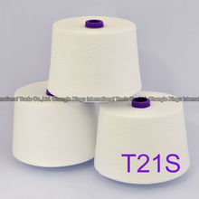 T21S 100% virgin polyester ring spun yarn for knitting