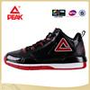 PEAK Authentic Shane Battier VIII New Models Sneaker Fashion Sneaker