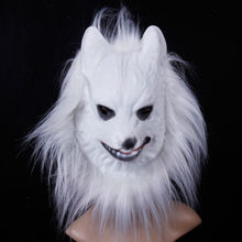 Venta al por mayor máscara de ágil boca máscara de lobo / furry máscara / realista party animal