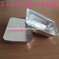 Disposable aluminum foil tray for cake baking,aluminum foil barbecue tray