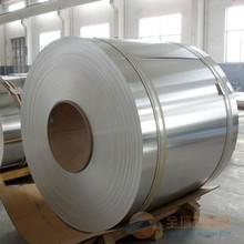 6061 t6 aluminum coil alloy price