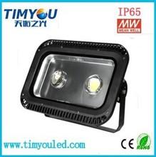 lamp outdoor light 220v outdoor led garden light 120w led flood light