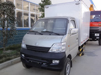 Low price hotsell foton mini refrigerated van truck