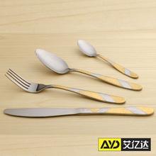 cheap restaurant dinnerware , cheap deer dinnerware set ,Cheap Dinnerware