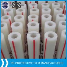 milky white pe film/ pe protective temporary window film