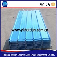 cheap leakage proof water proof curve used corrugated roof sheet