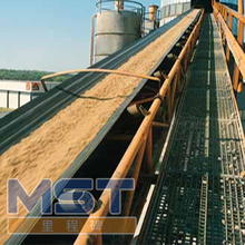 Australian Standard Rubber Conveyor Belt