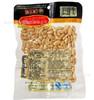 Food valve bag sealing packing plastic cut wholesale bags thickening bag