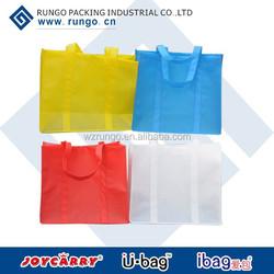 cheap and high quality Non woven Shopping Bag