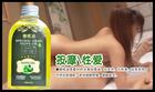 2015 melhores cuidados de saúde de azeite e venda quente Spa óleo de oliva