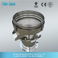 Stainless Steel Filter Sieve Machine