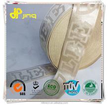 1.5 Inch Custom Mens Underwear boxers boxer shorts tape sportswear Elastic Band