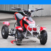 NEW MODEL 350W mini quad atv for kids with 36V and 48V battery optional