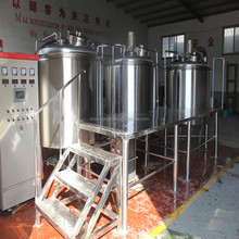 500L 1000L 2000L beer brewing equipment Used micro brewing equipment Micro brewing machine for sale