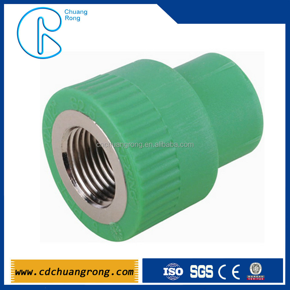 Ppr female adapter for water pipe buy