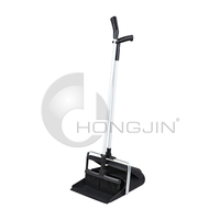 Hongjin Plastic Dust Pan and Broom Set