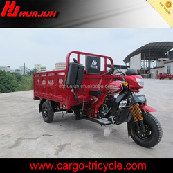 tricycle three wheel motorcycle/pedal cars tricycles/3 wheel cargo tricycle