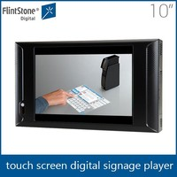 """Flintstone 10"""" lcd advertising monitor touch screen, pop pos display screen, indoor commercial touch screen video player"""