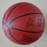 Wholesale balls basketball/top quality excise basketball