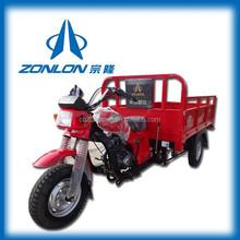 2014 150cc new china cargo motorcycle/3 wheeler spare parts